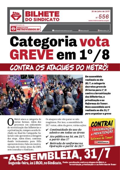 Bilhete do Sindicato - Metroviários SP - 25/07/17
