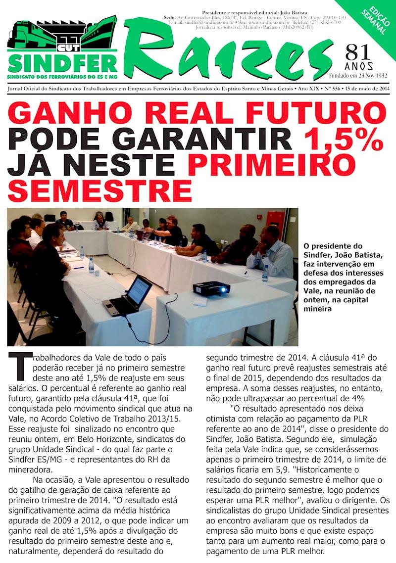 Jornal Raízes