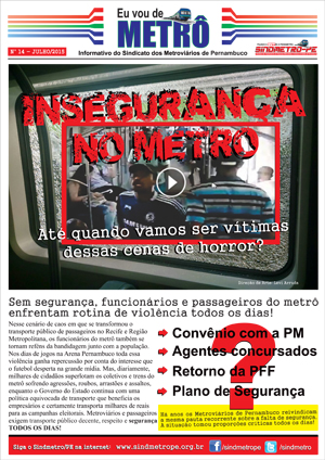 Informativo Sindmetrope Nº 14 - Julho/2015
