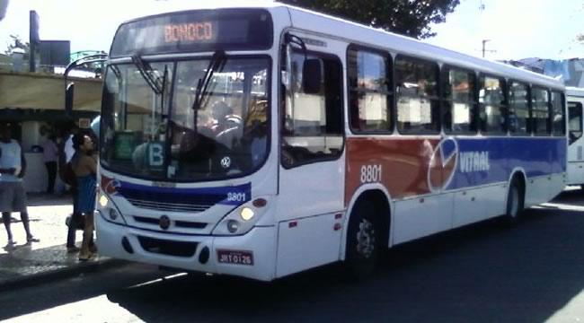 Imagem de Bahia: Em audiência de conciliação, Sindicato garante manutenção dos empregos de 675 rodoviários na Vitral