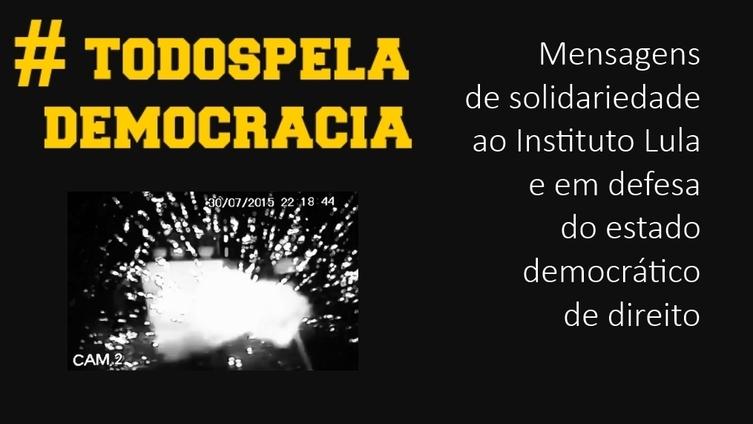 """Imagem de Contra o ódio e a intolerância, Instituto Lula receberá """"abraço"""" na sexta (7)"""