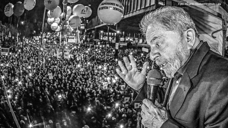 Imagem de SP: Lula defende respeito ao voto e ao país