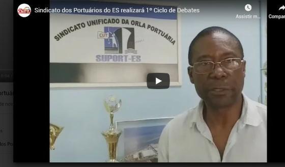 """Imagem de Vitória: Sindicato dos Portuários promove """"Roda de Conversa""""de lutas da categoria"""