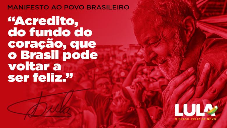 Imagem de #LulaLivre Confira o Manifesto de Lula ao Povo Brasileiro