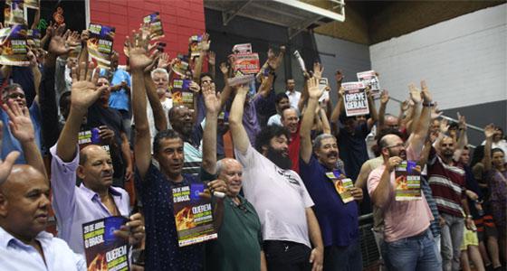 Imagem de SP: Metroviários aprovam adesão à greve geral em 28 de abril