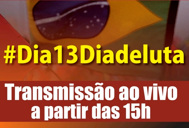 Imagem de Portal CNTTL/CUT transmitirá ao vivo Ato Nacional em Defesa da Petrobras e da Democracia