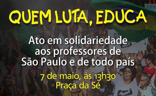 Imagem de CNTTL apoia ato em solidariedade aos professores em greve nesta quinta (7)