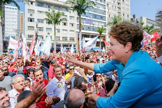 Imagem de São Paulo: CUT e centrais farão ato em apoio à presidenta Dilma nesta sexta-feira (26)
