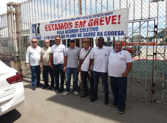 Imagem de Vitória (ES): Portuários na Codesa cruzam os braços