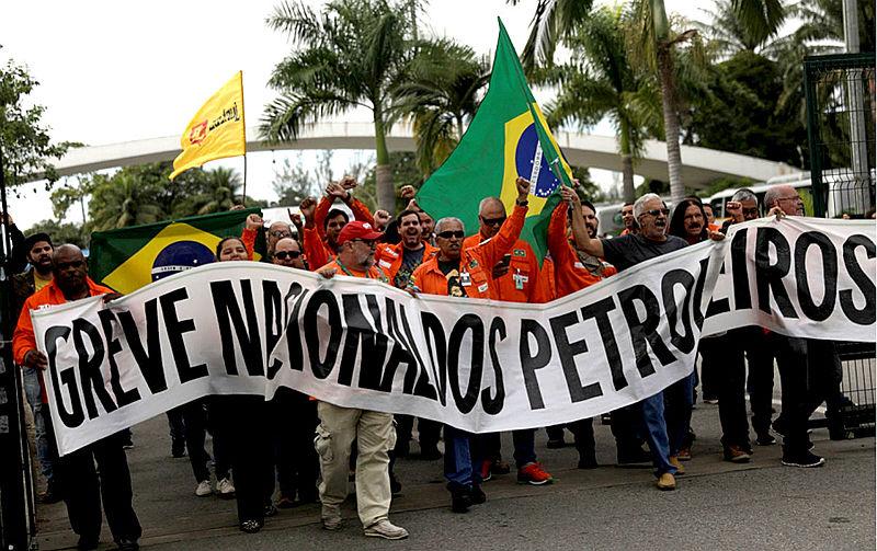 Imagem de Todo apoio à greve nacional dos petroleiros