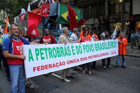 Imagem de CUT e FUP farão grande ato em defesa da Petrobras nesta terça-feira (24)