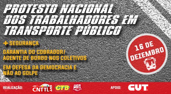Imagem de CNTTL/CUT convoca protesto nacional dos trabalhadores em transportes públicos nesta quarta (16)