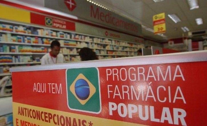 """Imagem de Temer fechará todas as unidades do """"Farmácia Popular"""" até o fim do ano"""
