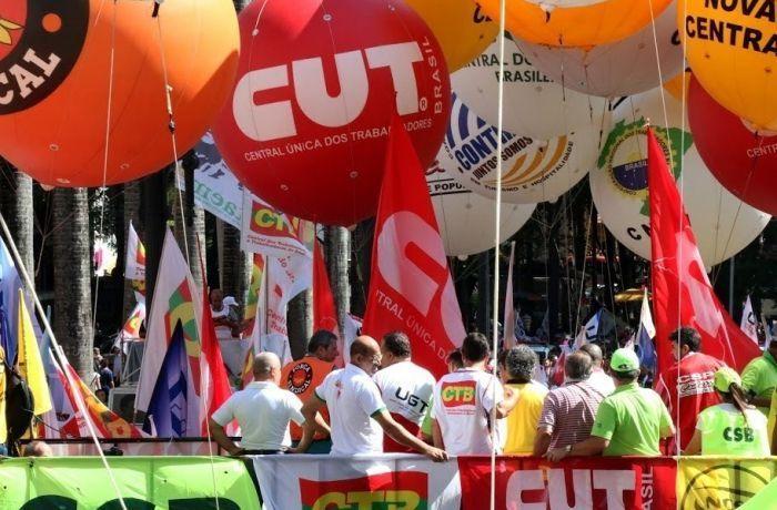 Imagem de 12 de julho é dia de luta contra reforma da Previdência
