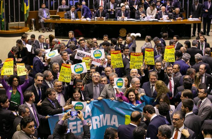Imagem de Com pressa, Maia indica que reforma da Previdência pode ser votada nesta quarta