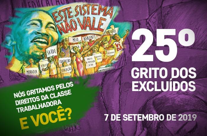 Imagem de Trabalhadores em todo o Brasil vão às ruas no dia 7 de setembro gritar por soberania e direitos