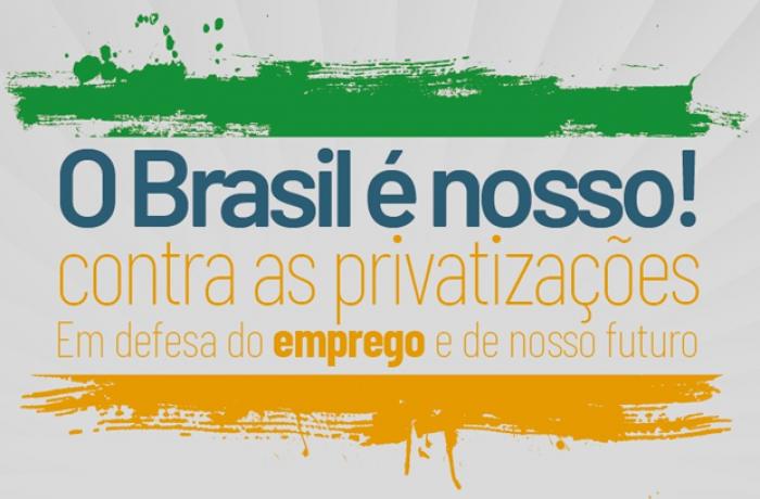 Imagem de Brasília: Campanha em Defesa da Soberania Nacional será lançada no dia 4 de setembro