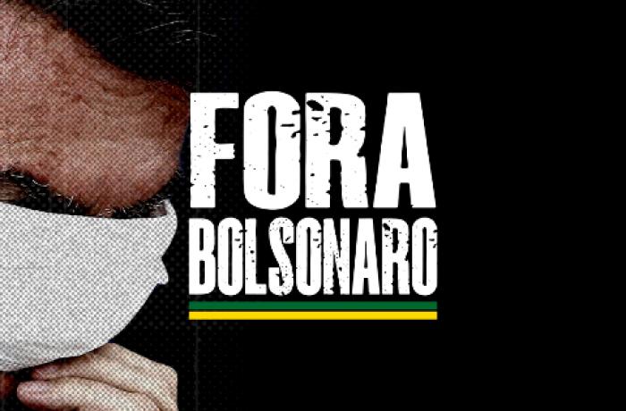 Imagem de Saiba como participar do #ForaBolsonaro nesta sexta-feira (10)
