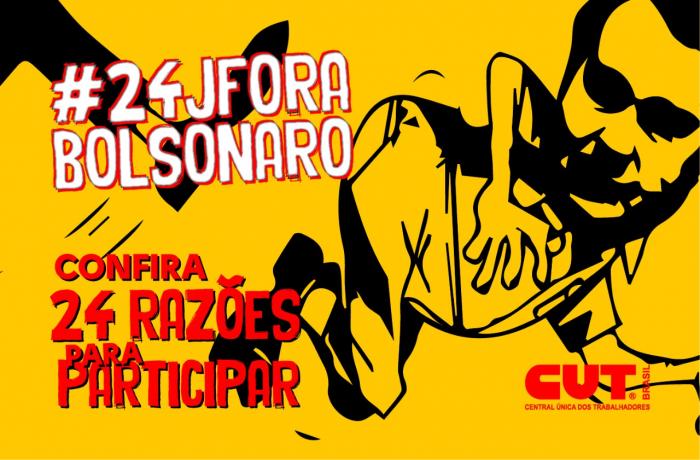 Imagem de 24 razões para você ir às ruas no #24JForaBolsonaro