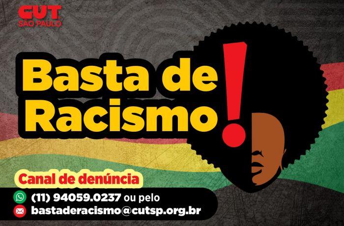"""Imagem de """"O combate ao racismo deve ser realizado em todas as esferas e espaços da sociedade"""