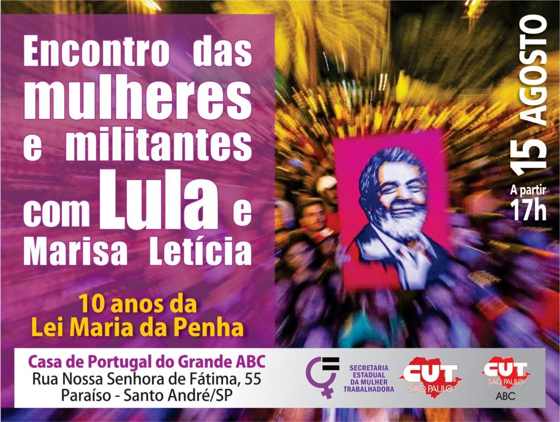 Imagem de Santo André: Para debater Maria da Penha, Lula participa de encontro de mulheres e militantes