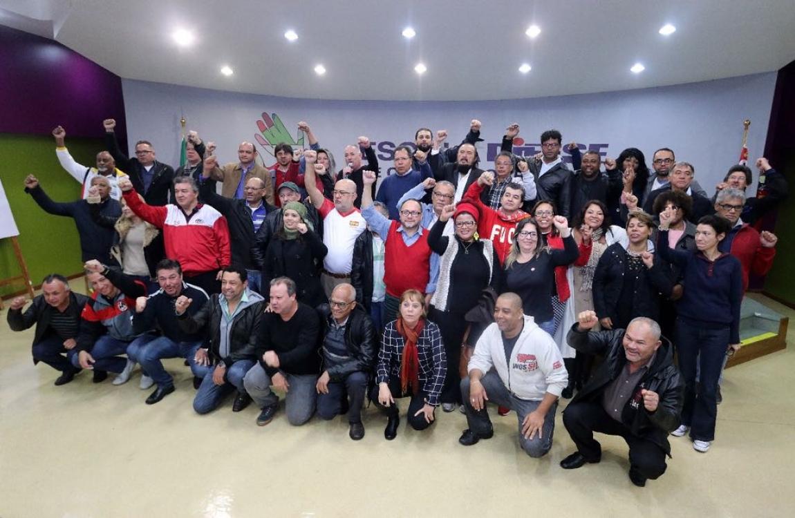 """Imagem de CNTTL debate """"Dia Nacional do Basta"""" em reunião com CUT e centrais"""