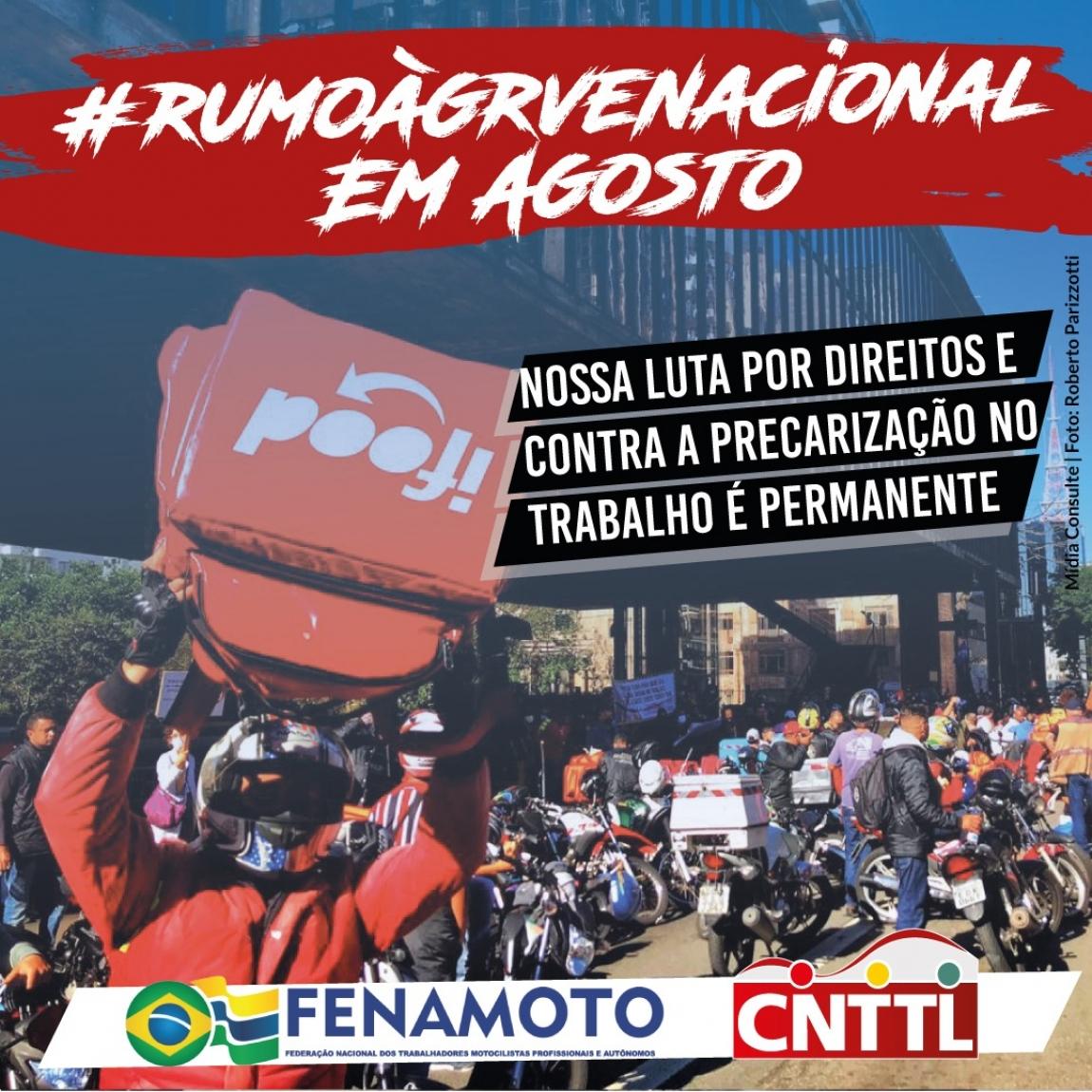 Imagem de FENAMOTO prepara mobilização nacional em defesa da pauta da categoria neste mês