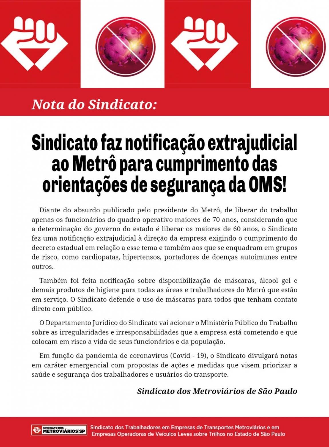 Imagem de Exclusivo: Confirmado em SP primeiro caso de metroviário contaminado por coronavírus
