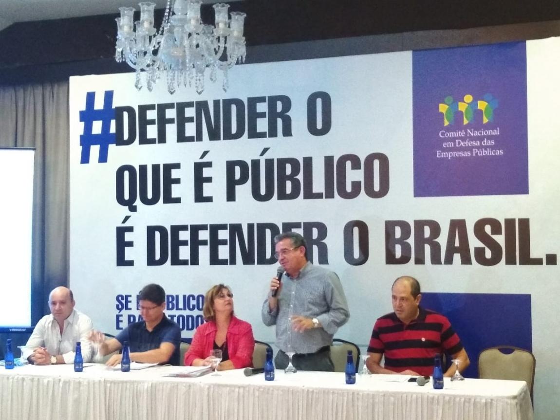 Imagem de Aeroportuários e trabalhadores de estatais participam de Seminário em defesa das Empresas Públicas