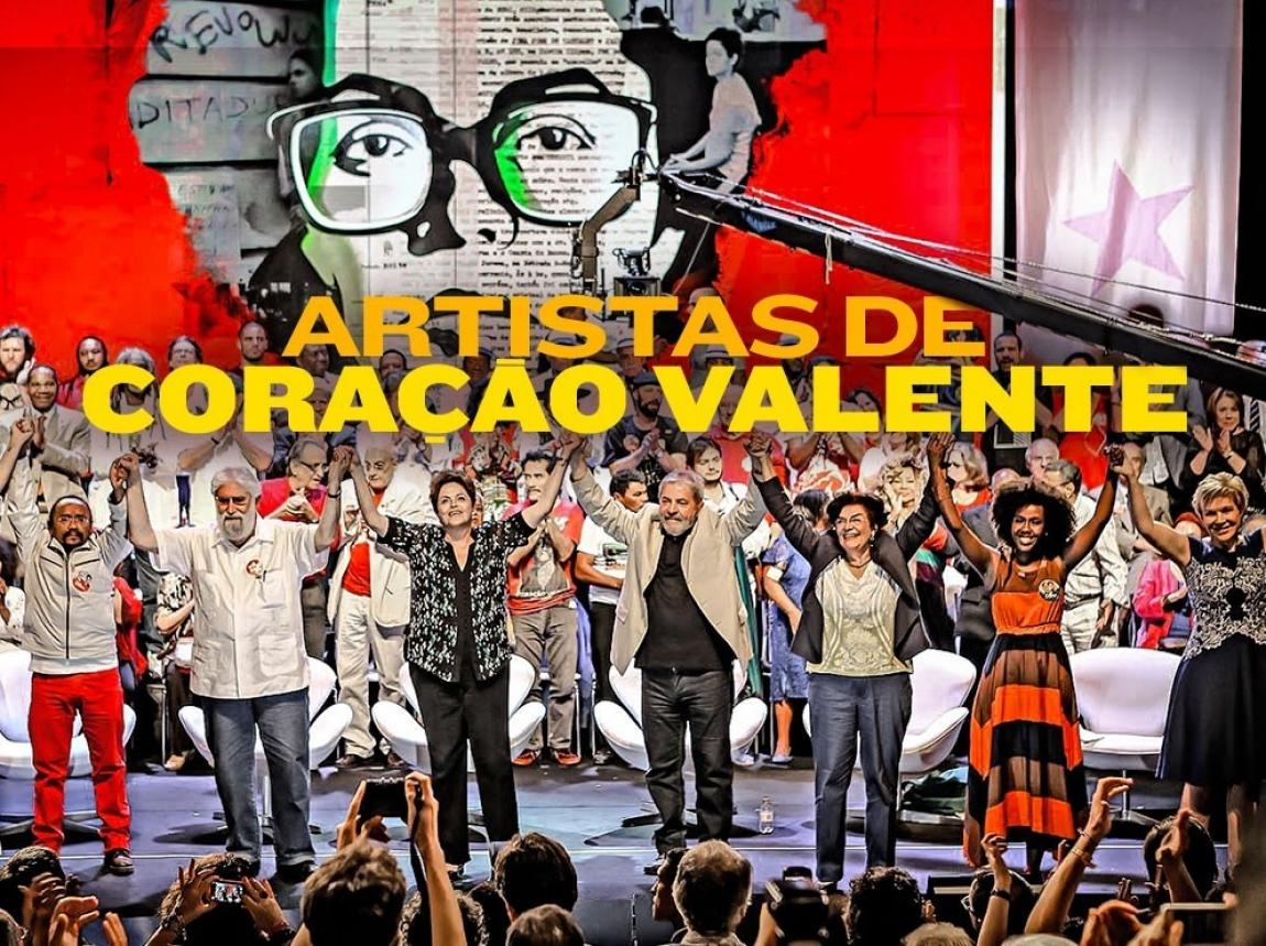 Imagem de Dilma recebe apoio de intelectuais e artistas nesta segunda (20)