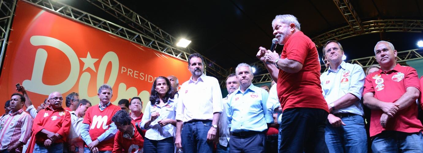 """Imagem de """"Se o Brasil que a mídia fala todo o dia fosse verdade, esse país já tinha acabado"""", afirma Lula"""