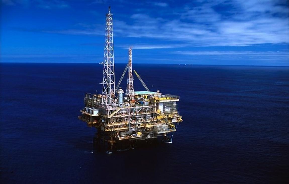 Imagem de Petrobras recebe prêmio por capacidade produtiva em águas profundas